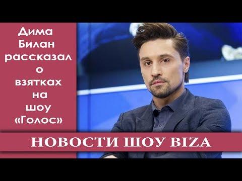 ArtOfWar Епихин Сергей Аркадьевич 1060ап Штатный список
