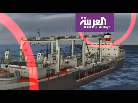 سفينة إيرانية.. غرفة عمليات تحدد الأهداف للحوثي  - نشر قبل 4 ساعة