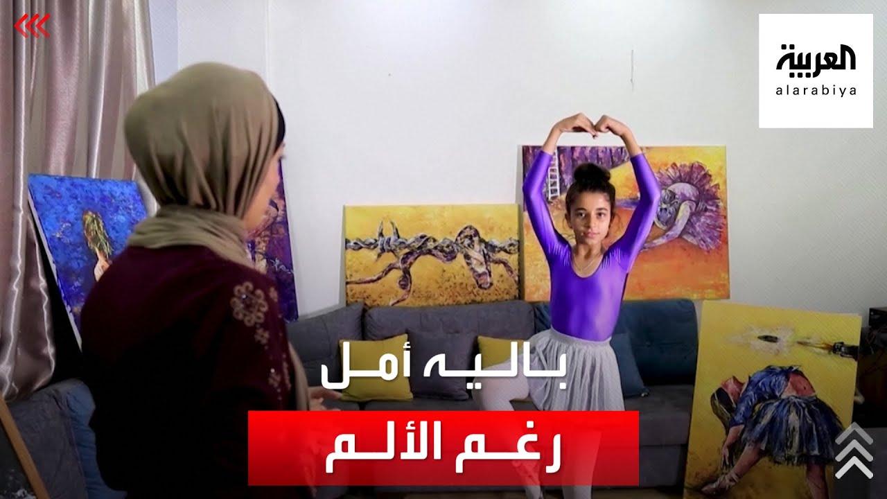 فنانة تمزج الجمال بألم نساء غزة في لوحات مستوحاة من فن الباليه  - نشر قبل 21 ساعة