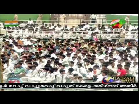Nation Celebrates 70th Independence Day Today