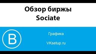 Как заработать деньги на своей странице вконтакте ВК. Справиться каждый. 3000 руб в месяц!