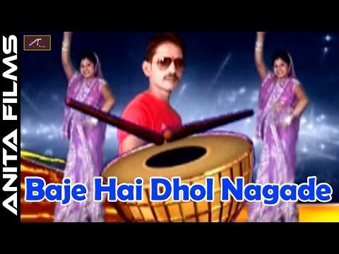 Pallu Mata Dj Bhajan | Baje Hai Dhol Nagade | Bhawani Singh Rolsabsar | Rajasthani Dj Mix Song 2017