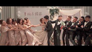 婚禮錄影 | 書翰 & 釋韓