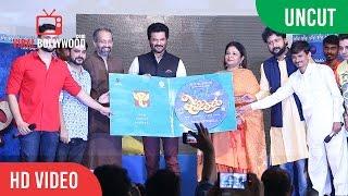uncut priyanka chopra s marathi film ventilator song launch with andheri cha raja ganpati