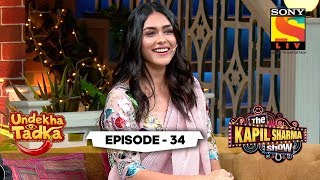 Mrunal's Weird Sense Of Humor | Undekha Tadka | Ep 34 | The Kapil Sharma Show Season 2