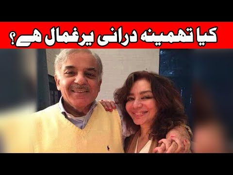 Tehmina Durrani being held hostage ? | 24 News HD