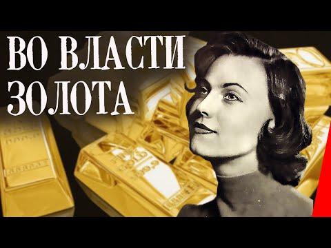 Художественные фильмы (смотреть онлайн)