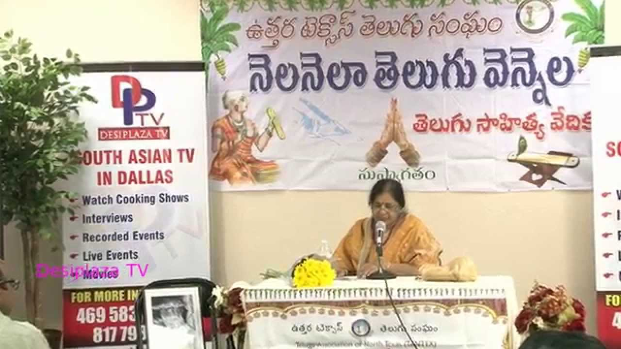 Part-1 Dr.Puttaparthi Nagapadmini, Chief Guest speaking at 94th Nela Nela Telugu Vennela (NNTV)