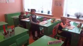 Фрагмент урока литературного чтения. 1 класс. Часть 2