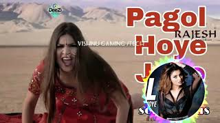 pagol-hoye-jabo-deep-jandu-mp3-song