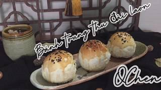 Cách làm bánh trung thu đài loan . Qchen / 蛋黃酥。Yolk Pastry