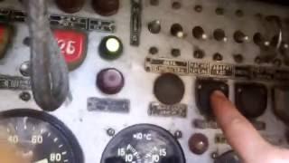 Угнать за 60 секунд (БМП-2)