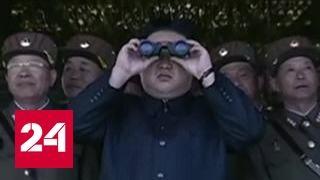 Опасные игры США и КНДР предлагают закончить двойной приостановкой