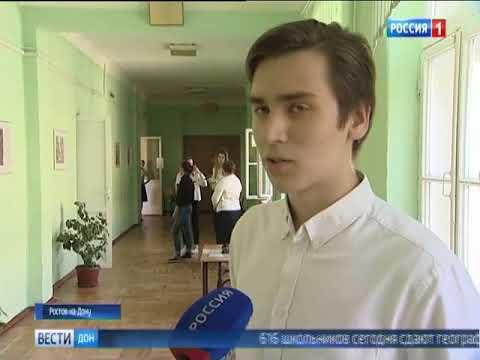 В Ростовской области сегодня стартует основной период ЕГЭ