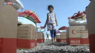 إعادة الأمل باليمن.. الإنجاز والتحدي