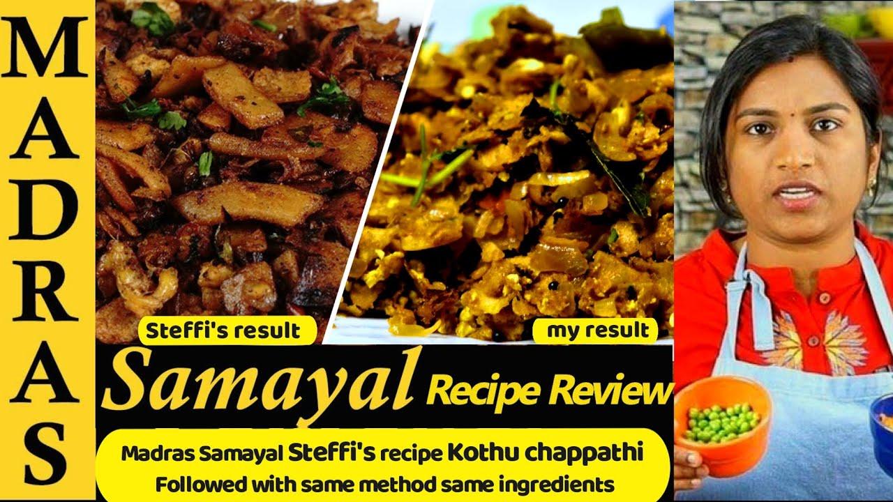 Review madras samayal steffi's recipe Kothu Chapathi   Egg kothu chapathi   Muttai Chapati in Tamil