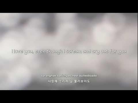 FT Island- Heaven lyrics [Eng. | Rom. | Han.]