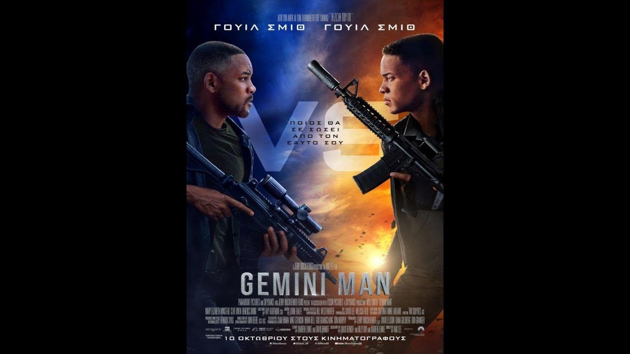 Download GEMINI MAN - Official Trailer (greek subs)