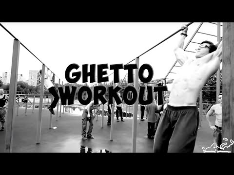 GHETTO WORKOUT . OLD SCHOOL. MOSCOW 2011