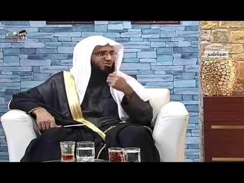 حكم العدسات اللاصقة للأسنان الشيخ عبدالعزيز الفوزا Youtube