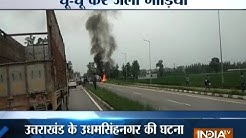 Cars catch fire in Uttarakhand's Udham Singh Nagar, no casualty reported