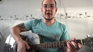 Как играть на гитаре 7Б неизвестный солдат