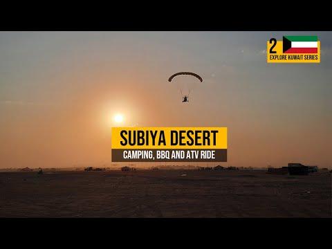 Subiya Desert Kuwait 2021 | Kuwait | Place to visit in Kuwait