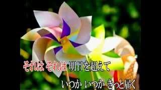 作詞・作曲 松任谷由実.