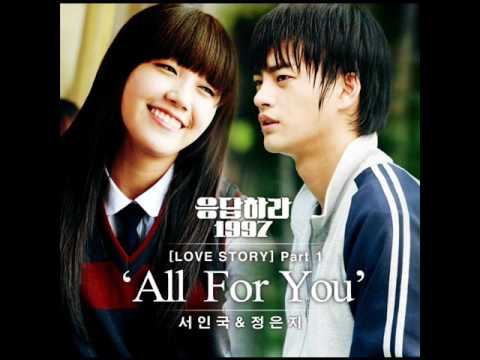 서인국, 정은지 (Seo In Guk, Eun Ji) - All For You (Instrumental) [응답하라 1997 Love Story Part.1]