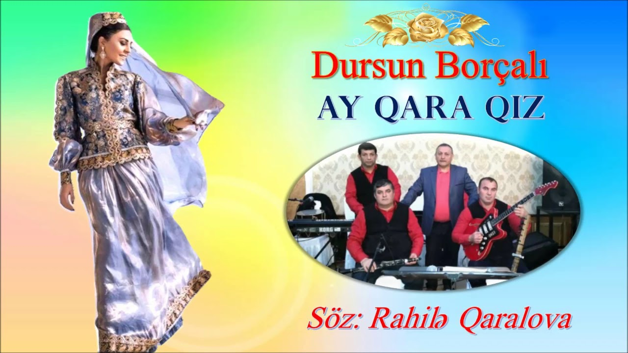 Ibrahim Borcali ИБРАГИМ БОРЧАЛЫ   Banu Gurcustan