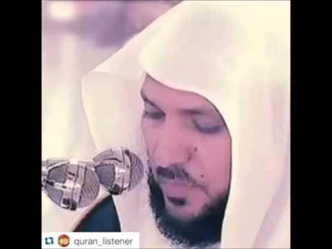 kabe imamı şayh maher süper kuran tılaveti surah Almimunun