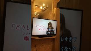 Gambar cover 加藤ミリヤ i miss you