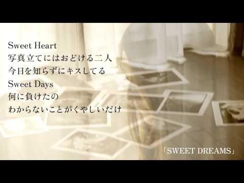 松任谷由実 - SWEET DREAMS(from「日本の恋と、ユーミンと。」)