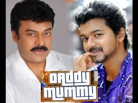Daddy Mummy Hai Nahi Ghar Pe (With Lyrics) Feat. DSP, Vijay & Chiranjeevi - Special Editing