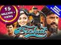 Biskut (Biskoth) 2021 New Released Hindi Dubbed Movie | Santhanam, Tara Alisha, Sowcar Janaki