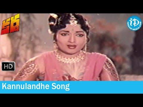 Karna Movie Songs - Kannulandhe Song - Sivaji Ganesan - NTR - Savithri