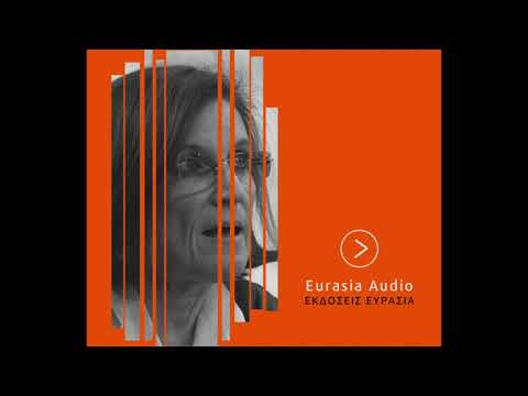 Eurasia Audio | Βάσω Κιντή