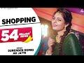 Gambar cover Shopping Full | Surender Romio | Ak Jatti, Anamika Bawa | New Haryanvi Song DJ Songs 2020