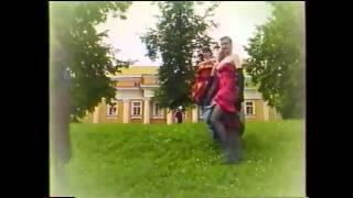 Birutė Petrikytė - Miražas