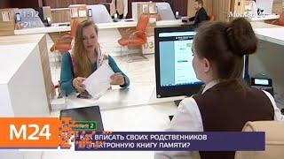 """Распечатать фотографию для """"Бессмертного полка"""" можно бесплатно - Москва 24"""