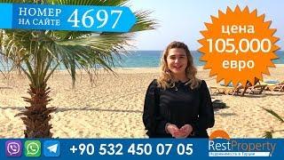 Пентхаус в центре Алании у пляжа Клеопатры. Недвижимость в Аланье Турция Апартаменты || RestProperty