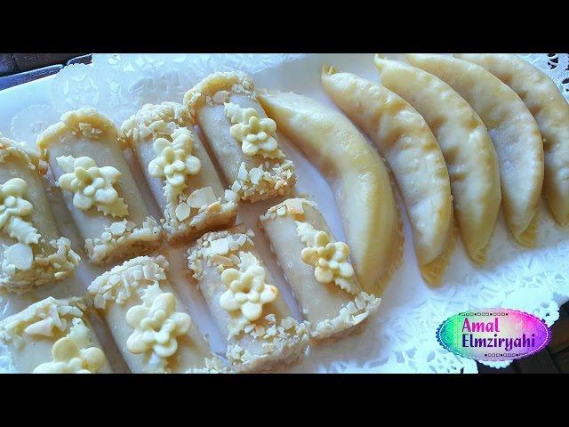 protein - حلويات باللوز كعب غزال والسيكار بالمشاركة مع cuisine hanane