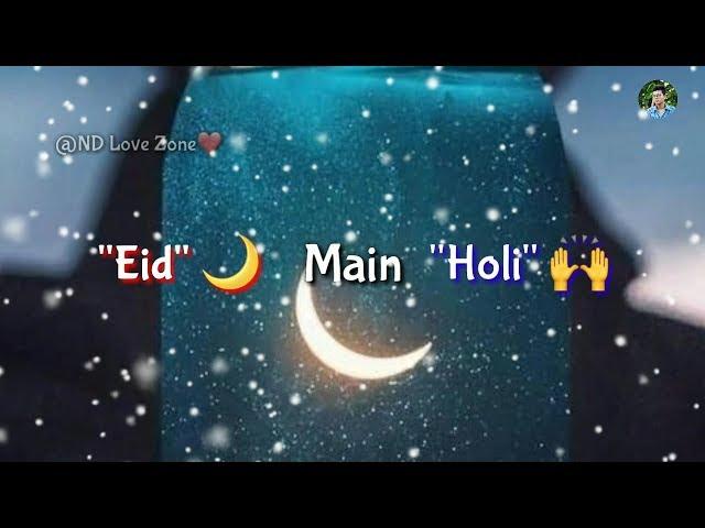 Kalank   First Class   30sec ❤️love WhatsApp status video   Eid main holi status