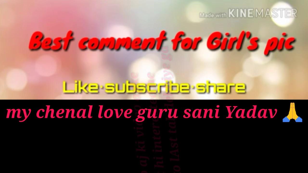 Kisi Bhi Ladki Ko Fb Pe Comment Karke Impress Kaise Kare Youtube