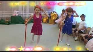 Детский сад № 275 Танец  Твист - 300513(Детский сад № 275 Танец Твист - 300513., 2013-06-29T15:54:17.000Z)