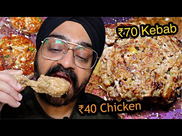 Rs. 40 Chicken Korma, Rs. 70 Galawati Kebab in EAST DELHI
