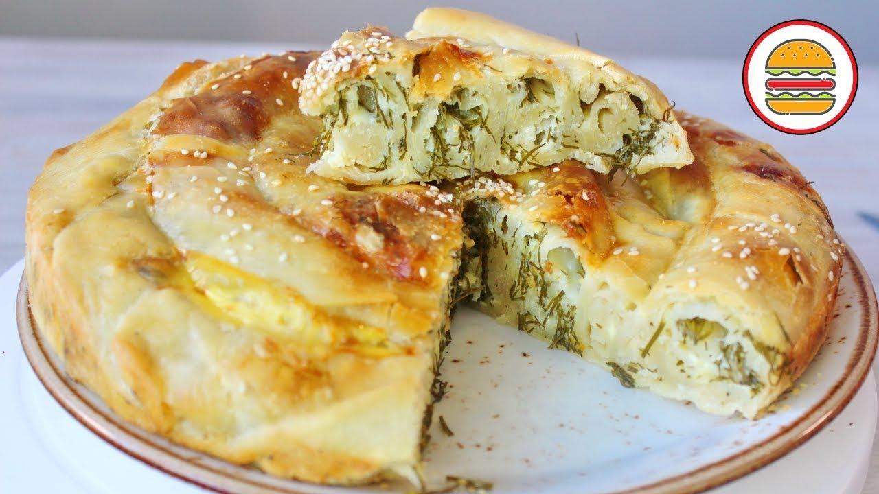 Молдавский пирог вертута из слоеного теста
