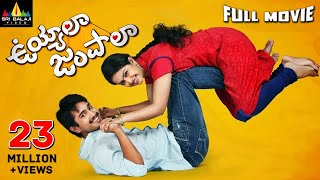 Uyyala Jampala Telugu Full Movie | Latest Telugu Full Movies | Raj Tarun, Avika Gor