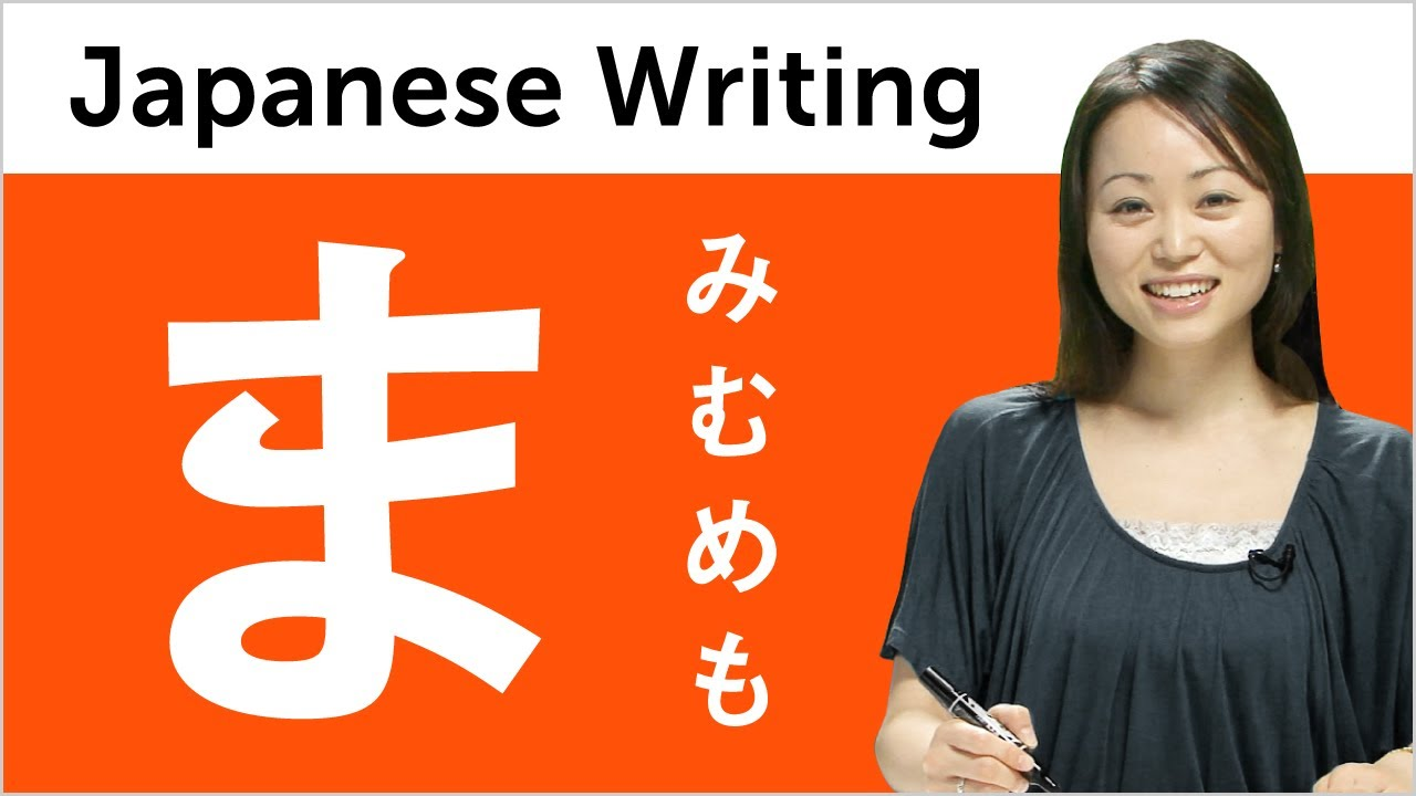 learn to write japanese