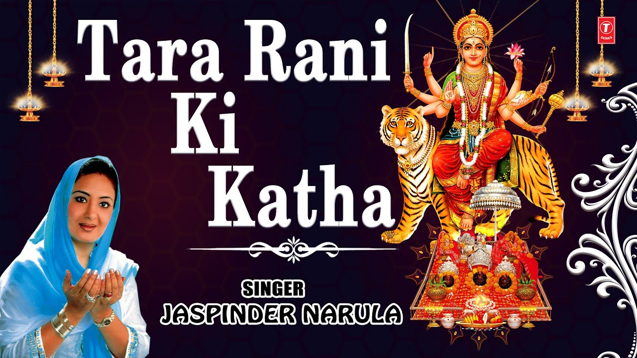 Download Tara Rani Ki Katha Devi Bhajan By Jaspinder Narula Full Audio Song Juke Box